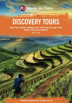 Discovery Tours 2017/18