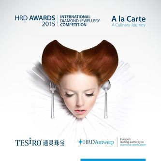 HRD Awards 2015 Catalogue