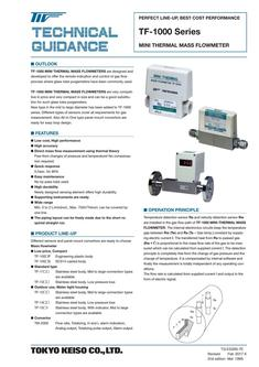 TF-1000 Series Mini Thermal Mass Flowmeter (Medium - Large size) 2017