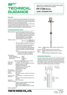 FP-7100 Float Type Level Transmitter 2017