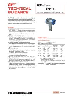 FKW・・・5 Pressure Transmitter (Small Flange Remote Seal Type) 2017