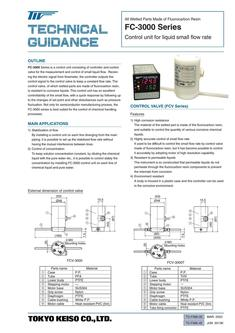 FC-3000 Liquid Flow Controller for Small Flow Rate 2017