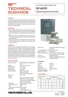 EF-AUTO Flowmeter for Cooling Water in Engine Room 2017
