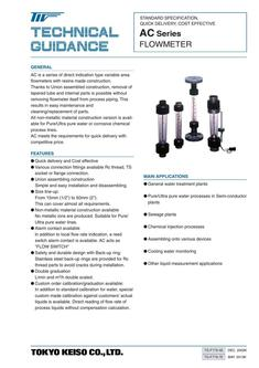 AC Series Flowmeter (Standard Specification, Quick Delivery, Cost Effective)