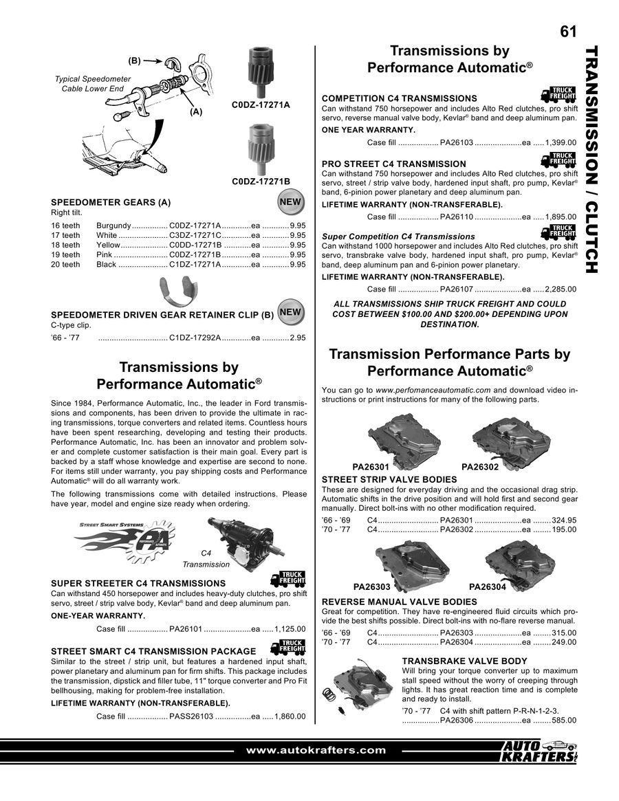 Ford Bronco Parts Manual Wiring Harness Pigtails Toms Early And Accessories Part Auto Krafters Inc 900x1165