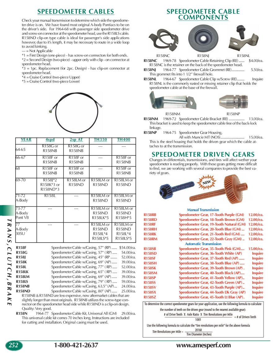 Page 251 Of 2012 Pontiac Gto Parts Cruise Control Diagram P 304