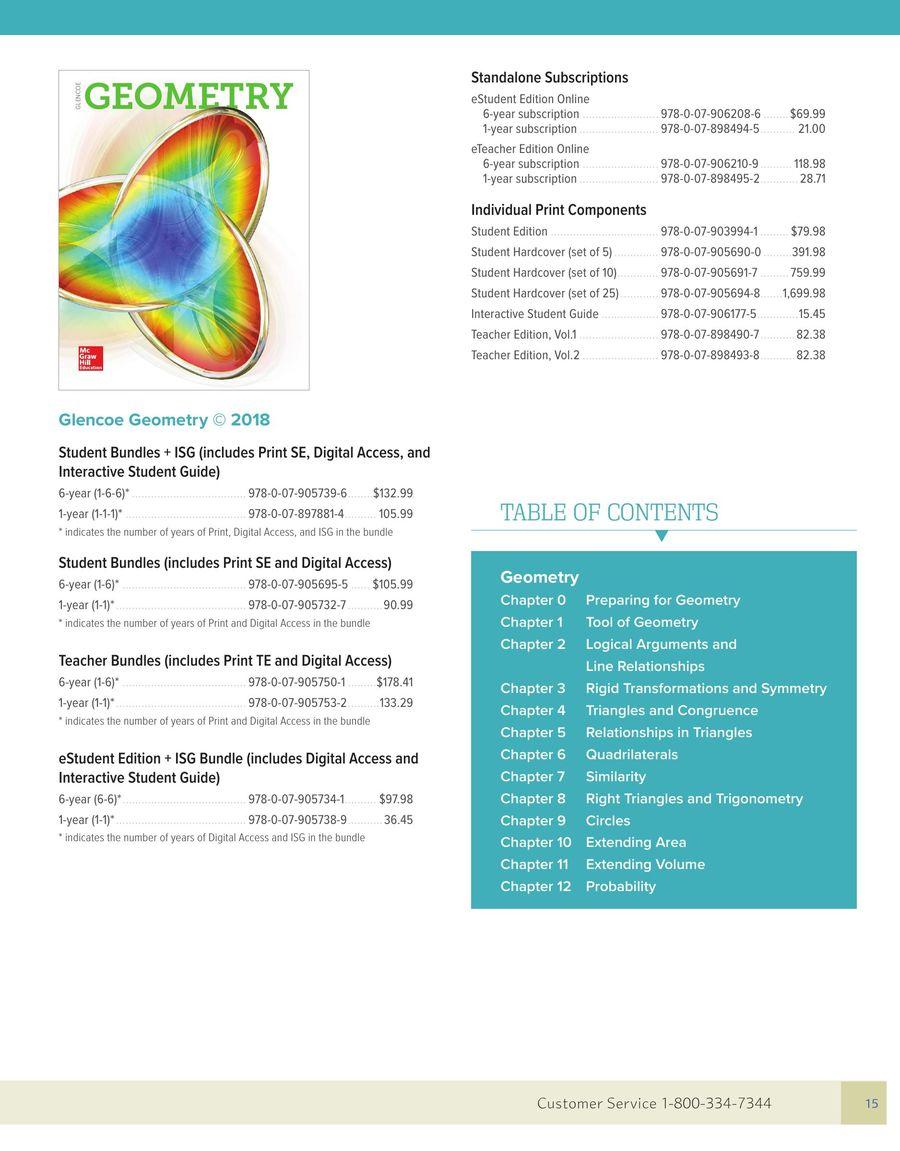 Page 17 of 2018 Mathematics