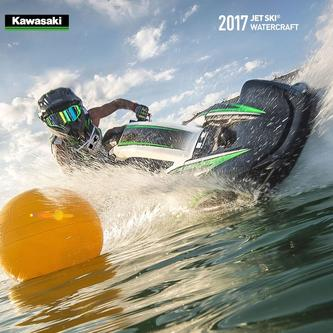 2017 Jet Ski® Watercraft