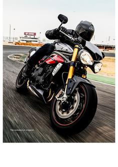 Speed Triple Accessories 2016